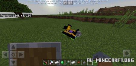 Скачать Loginicum для Minecraft PE 1.14