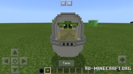 Скачать Baby Yoda для Minecraft PE 1.13