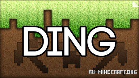 Скачать Ding для Minecraft 1.15.1