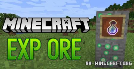Скачать Exp Ore для Minecraft 1.15