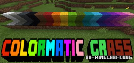 Скачать Colormatic Grass для Minecraft PE 1.14