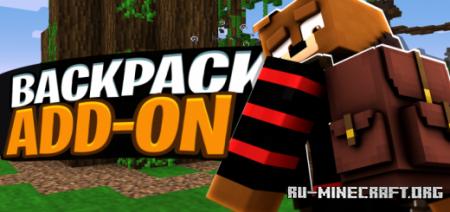 Скачать Backpacks для Minecraft PE 1.14