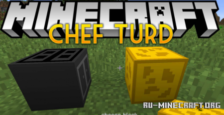 Скачать Chef Turd для Minecraft 1.12.2