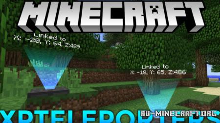 Скачать XPTeleporters 2 для Minecraft 1.12.2