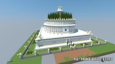 Скачать Mausoleum of Hadrian для Minecraft