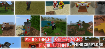 Скачать Redstone Mechanic Evolution для Minecraft PE 1.14