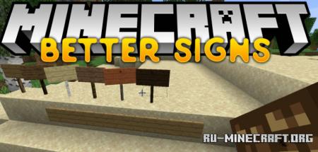Скачать Better Signs для Minecraft 1.15.1