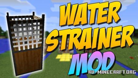 Скачать Water Strainer для Minecraft 1.15.1