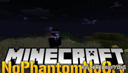 Скачать NoPhantomNoCry для Minecraft 1.15.1