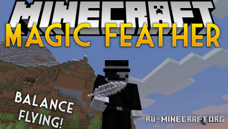 Скачать Magic Feather для Minecraft 1.15.1