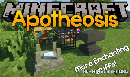 Скачать Apotheosis для Minecraft 1.14.4