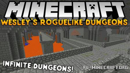 Скачать Wesley's Roguelike Dungeons для Minecraft 1.12.2