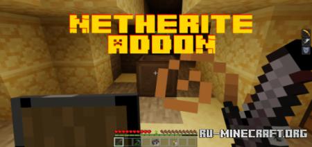 Скачать Netherite Ore для Minecraft PE 1.14