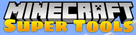 Скачать Super Tools для Minecraft 1.15.2