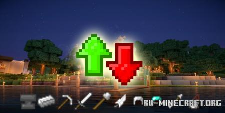 Скачать Equipment Tooltips для Minecraft 1.15.2