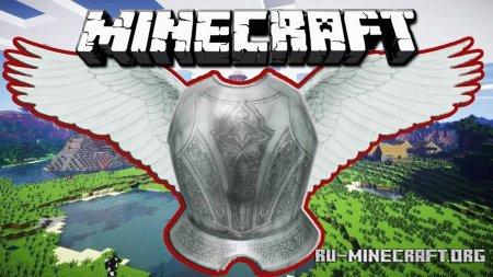 Скачать Colytra для Minecraft 1.15.2