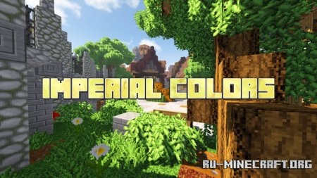 Скачать Imperial Colors [32x] для Minecraft 1.14