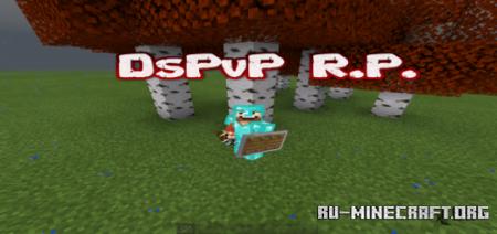 Скачать DsPvP [16x16] для Minecraft PE 1.15
