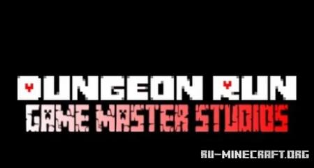 Скачать Dungeon Run для Minecraft