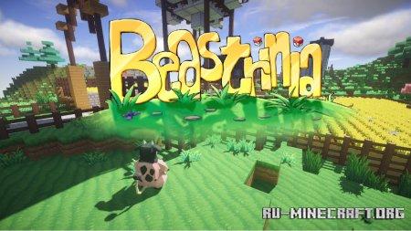 Скачать Annahstas Beastrinia [32x] для Minecraft 1.14