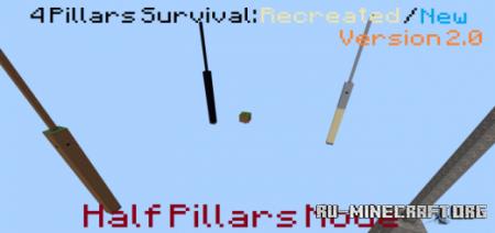 Скачать 4 Pillars Survival Recreated для Minecraft PE