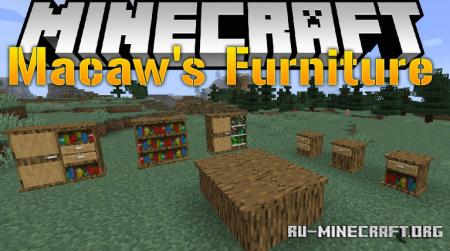 Скачать Macaw Furniture для Minecraft 1.15.2