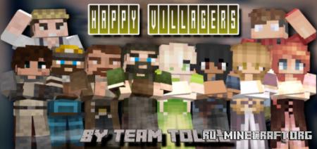Скачать Happy Villagers для Minecraft PE 1.14