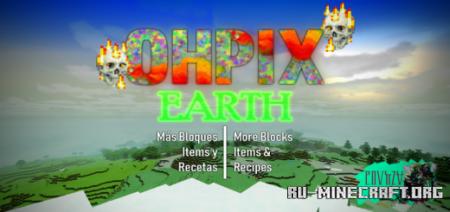 Скачать Ophix - Earth для Minecraft PE 1.14