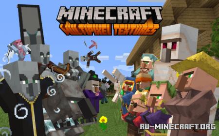 Скачать MultiPixel [32x32] для Minecraft PE 1.13