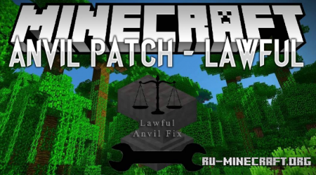 Скачать Anvil Patch – lawful для Minecraft 1.12.2