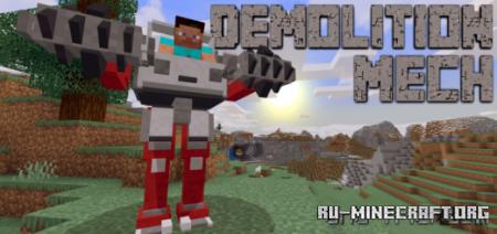 Скачать Mechs and Jetpacks для Minecraft PE 1.13