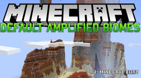 Скачать Default Amplified Biomes для Minecraft 1.14.4