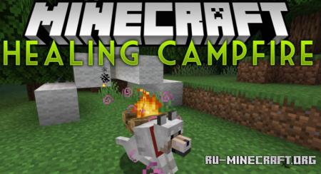 Скачать Healing Campfire для Minecraft 1.15.1