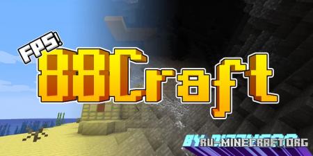 Скачать 88Craft [8x] для Minecraft 1.15