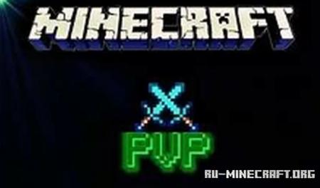 Скачать PVP Arena + Kits для Minecraft