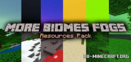 Скачать More Biomes Fogs [16x16] для Minecraft PE 1.16