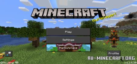 Скачать Dark UI [16x16] для Minecraft PE 1.15