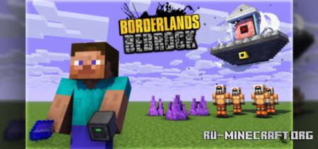 Скачать Borderlands Bedrock для Minecraft PE 1.16