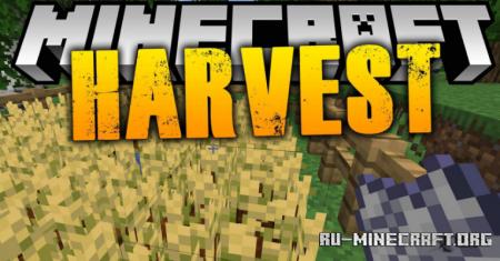 Скачать Harvest для Minecraft 1.14.4