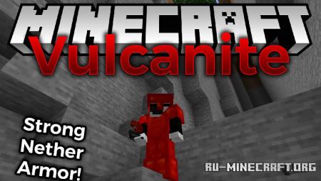 Скачать Vulcanite для Minecraft 1.15.2