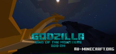 Скачать Godzilla KOTM для Minecraft PE 1.16