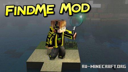 Скачать FindMe для Minecraft 1.15.2