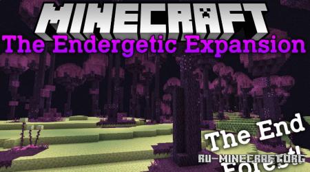 Скачать The Endergetic Expansion для Minecraft 1.15.2
