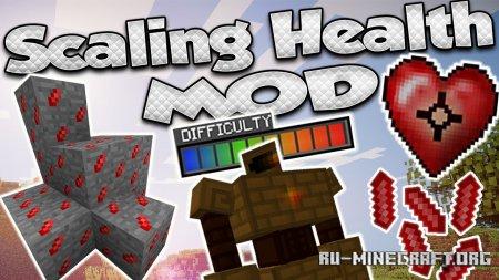 Скачать Scaling Health для Minecraft 1.15.2