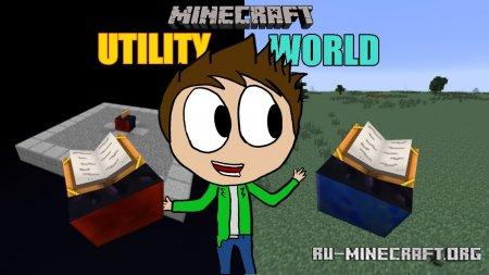 Скачать Utility Worlds для Minecraft 1.15.2