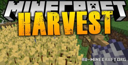 Скачать Harvest для Minecraft 1.15.2