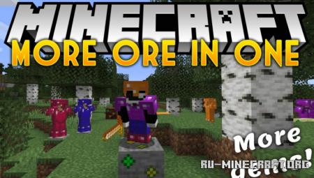 Скачать More Ores In ONE для Minecraft 1.15.2
