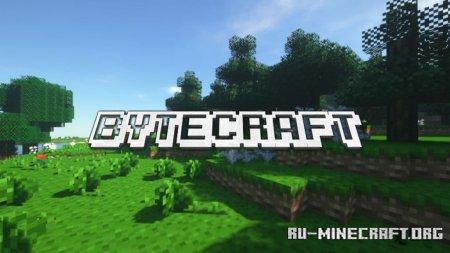 Скачать ByteCraft [8x] для Minecraft 1.16