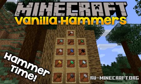 Скачать Vanilla Hammers для Minecraft 1.15.2