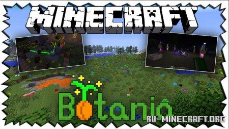 Скачать Botania для Minecraft 1.15.2